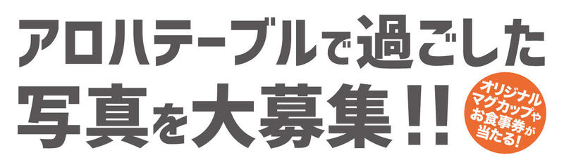 campaign_06.jpg