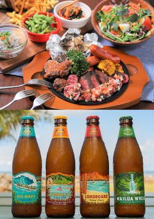 肉&ビール.jpg