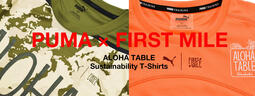 「PUMA × FIRST MILE」を採用したサステナブルなアロハテーブル・オリジナルTシャツが完成