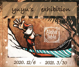 ━ yuyu's exhibition ━ 名古屋2店舗同時開催