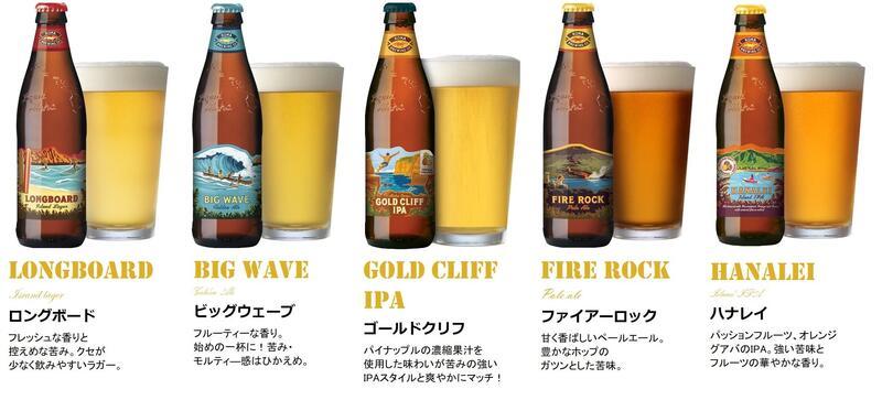 コナビール5種.jpg