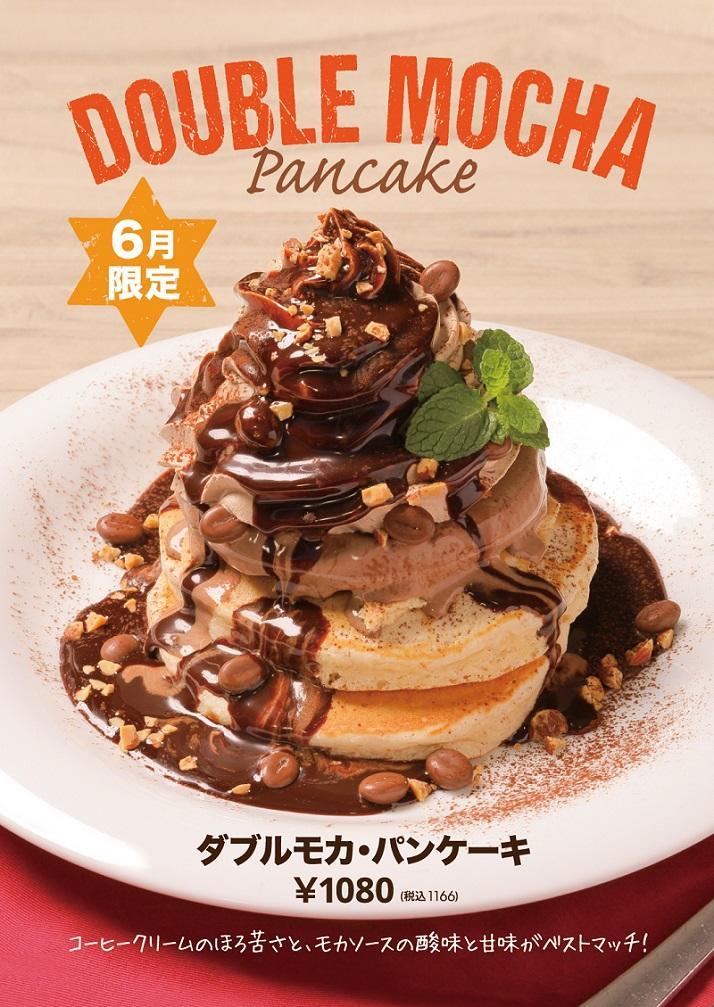 pancake1806.jpg